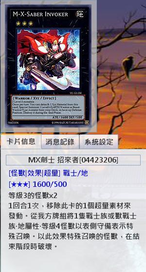 MWSnap035