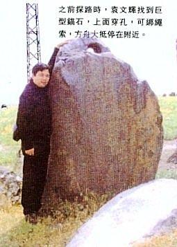 古石錨.jpg