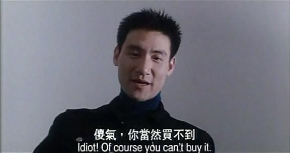 傻氣你當然買不到