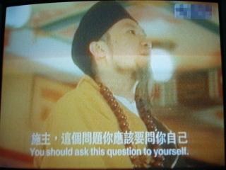 施主這個問題你應該要問你自己