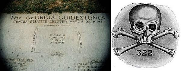 指導石結構圖與骷髏會標誌.bmp