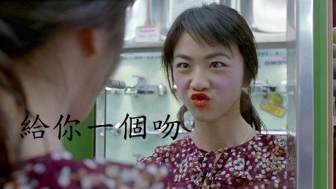 給你一個吻.jpg