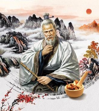 中華名醫1