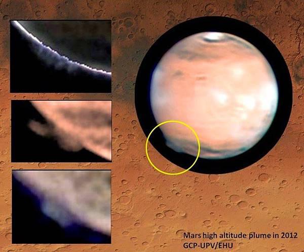 Mars-plume1