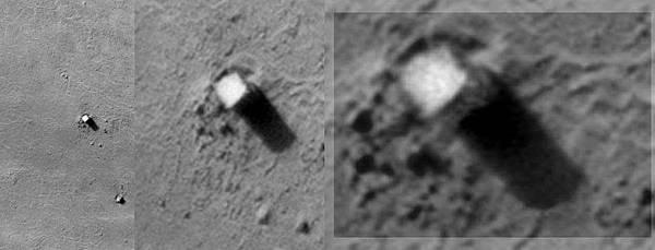 Monolith Phobos