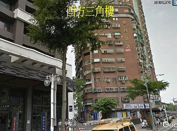 酉方三角樓.JPG