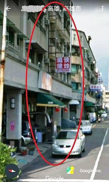 光華南路小吃店4.JPG