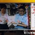 師大夜市-當歸鴨腿03.JPG