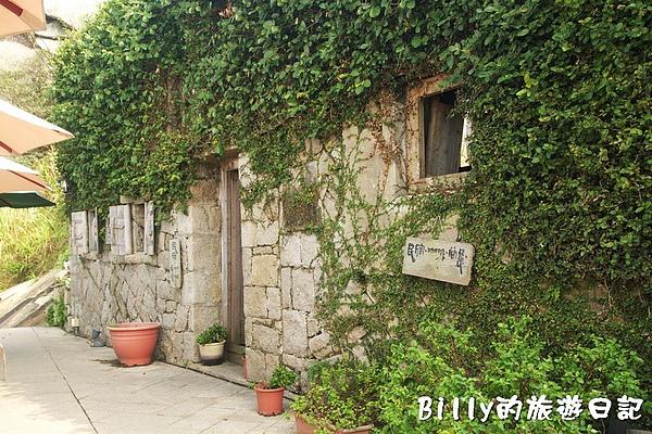 馬祖北竿芹壁渡假村014.jpg