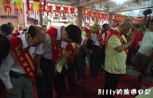 2010基隆中元祭-關鬼門32.jpg