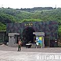 東引安東坑道01.JPG