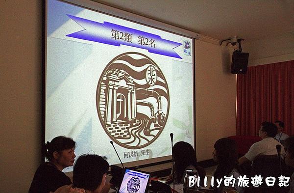 台北窨井蓋徵圖比賽15.jpg