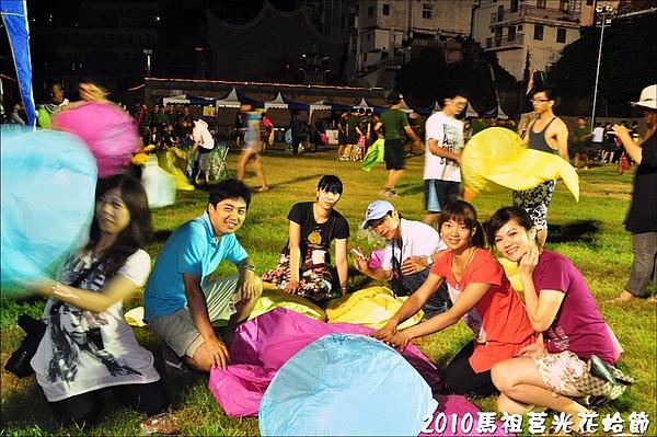 2010馬祖莒光花蛤節活動照片234.jpg