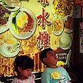 茶水攤茶餐廳17.JPG