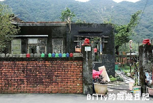 猴硐煤礦博物園區074.JPG