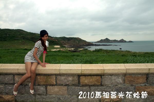 2010馬祖莒光花蛤節活動序曲084.jpg