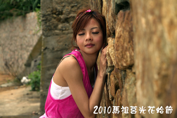 2010馬祖莒光花蛤節活動序曲075.jpg