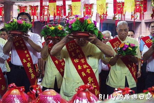 2010基隆中元祭-關鬼門23.jpg