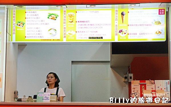基隆蝦冰蟹醬025.jpg