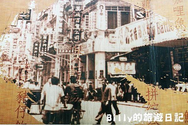茶水攤茶餐廳18.JPG