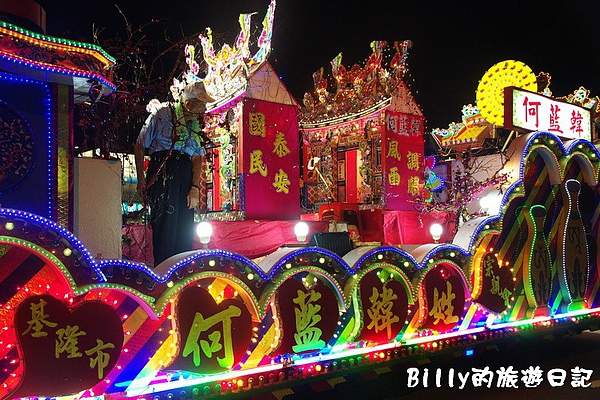 2010基隆中元祭放水燈遊行008.jpg
