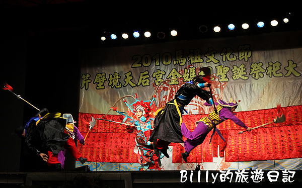 國光劇團(國劇表演)030.JPG