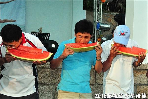 2010馬祖莒光花蛤節活動照片 169.jpg
