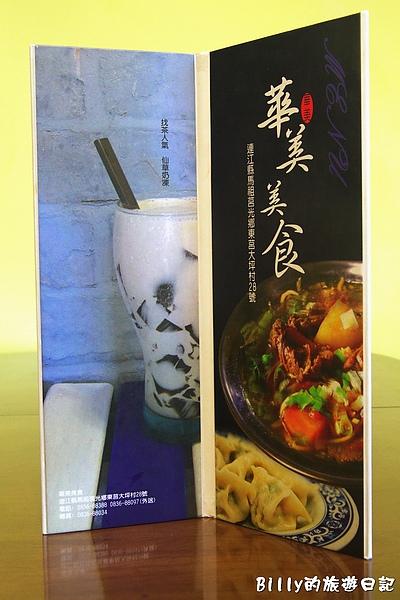 馬祖東莒華美美食003.jpg