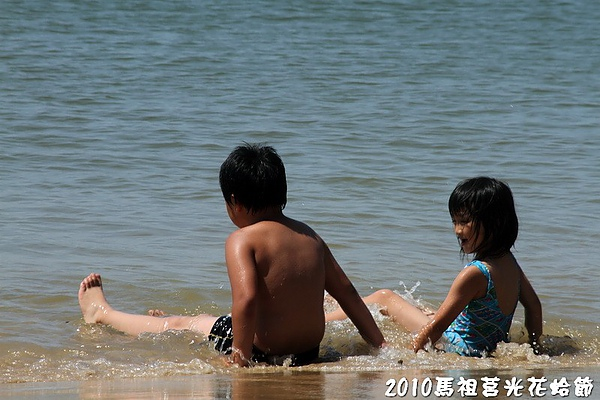 2010馬祖莒光花蛤節活動照片261.jpg