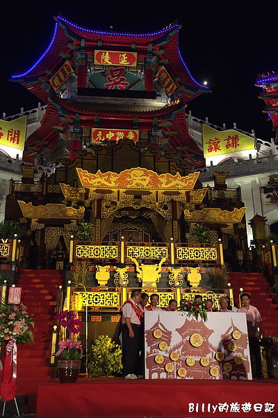 2010基隆中元祭主普壇開登033.jpg
