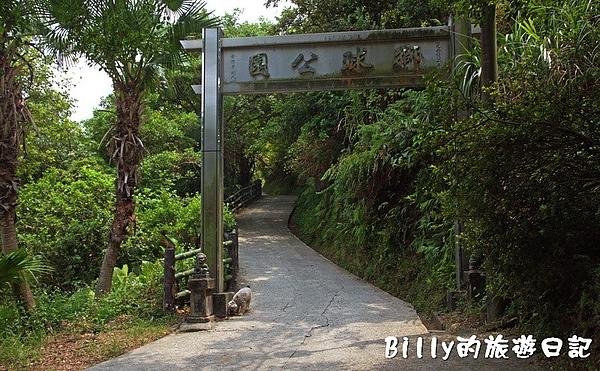 基隆獅球嶺砲台002.jpg