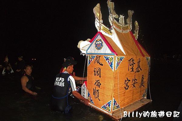 2010基隆中元祭八斗子放水燈107.jpg