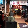 寧夏夜市-諸羅山米糕30.JPG