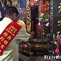 2010基隆中元祭-關鬼門12.jpg