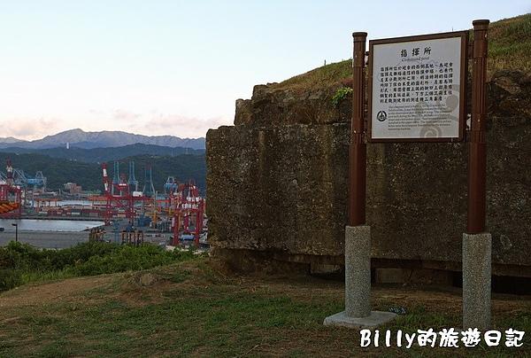 基隆白米甕砲台027.JPG