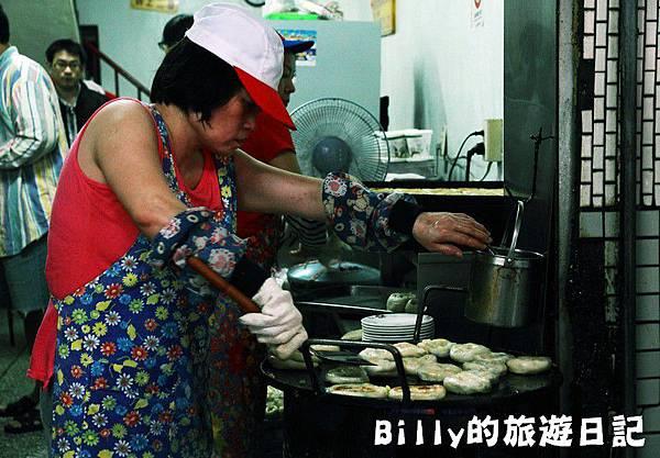 基隆周家豆漿店02.JPG