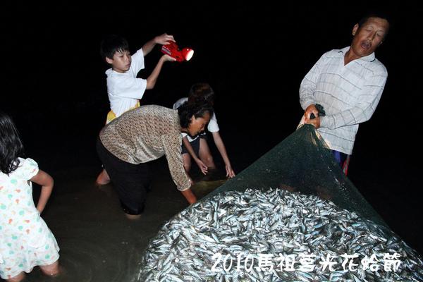 2010馬祖莒光花蛤節活動照片033.JPG
