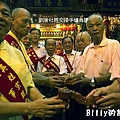 2010基隆中元祭-交接手爐 07.jpg