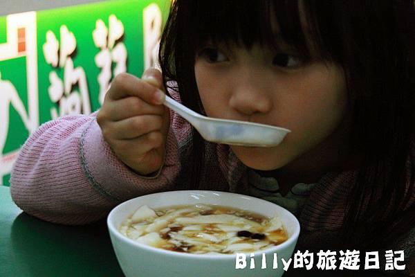 基隆蒟蒻屋15.JPG