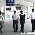 會勘基隆火車站02.JPG