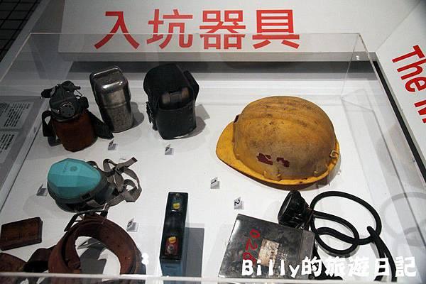 猴硐煤礦博物園區97.JPG