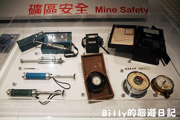猴硐煤礦博物園區98.JPG