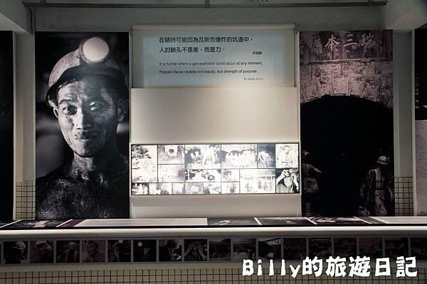 猴硐煤礦博物園區103.JPG
