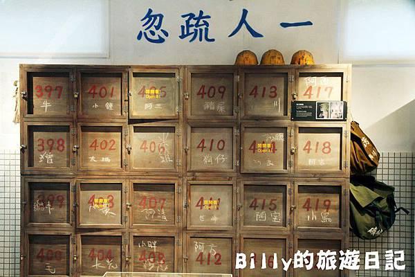 猴硐煤礦博物園區104.JPG