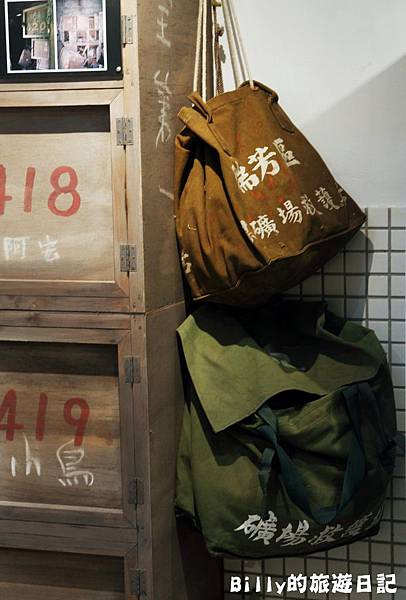 猴硐煤礦博物園區105.JPG