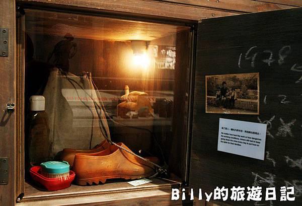 猴硐煤礦博物園區108.JPG
