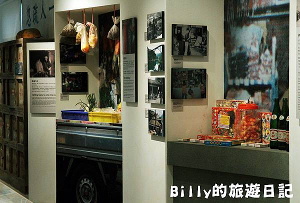 猴硐煤礦博物園區117.JPG