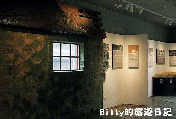 猴硐煤礦博物園區121.JPG