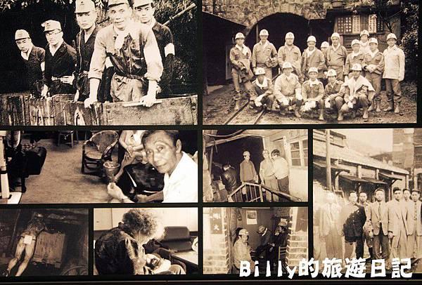 猴硐煤礦博物園區124.JPG