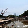 基隆和平島053.JPG